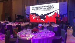 为蒙特利尔-上海首航庆典提供同传服务
