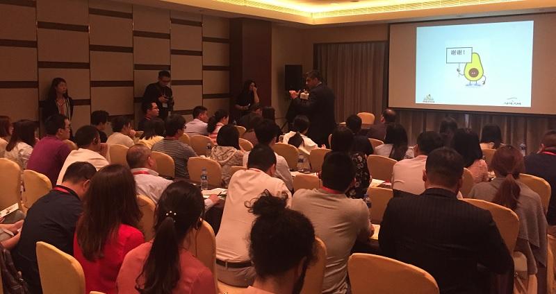 为上海墨西哥鳄梨研讨会提供同传服务