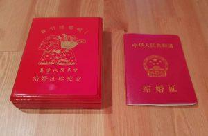 在中国如何翻译官方中文文件并对其进行公证?公证处翻译的一般步骤!