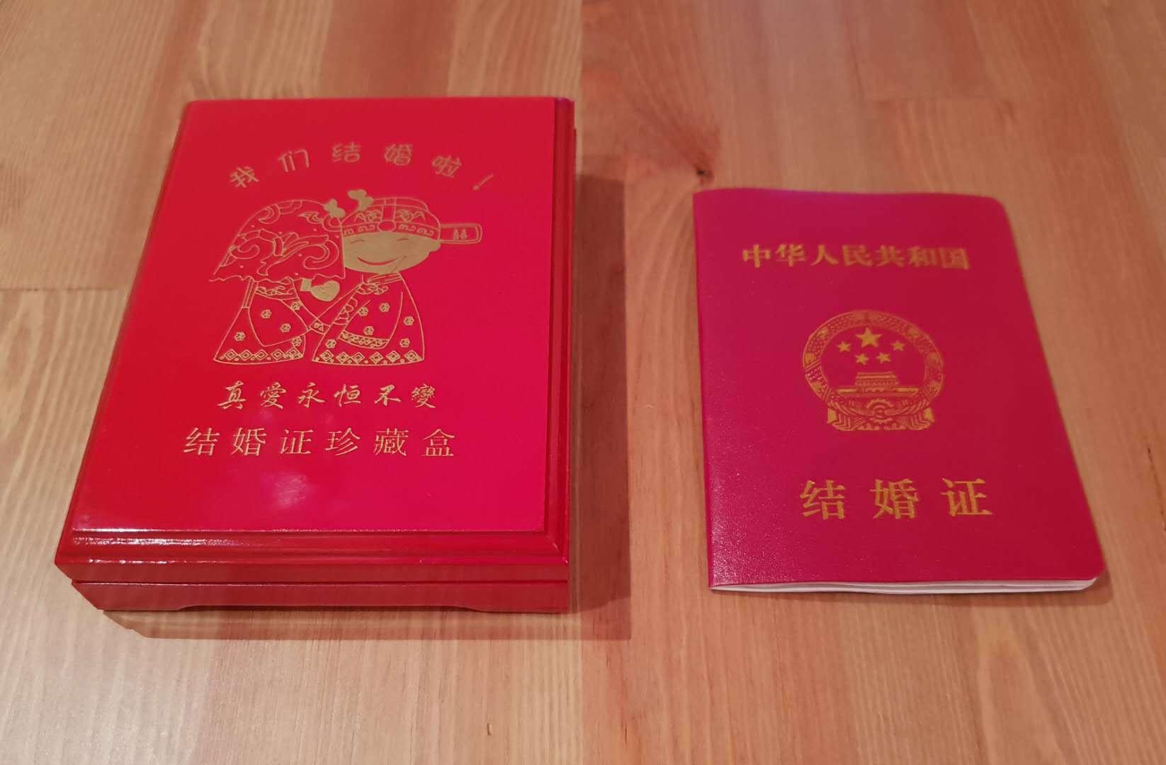 在中国如何翻译官方中文文件并对其进行公证?