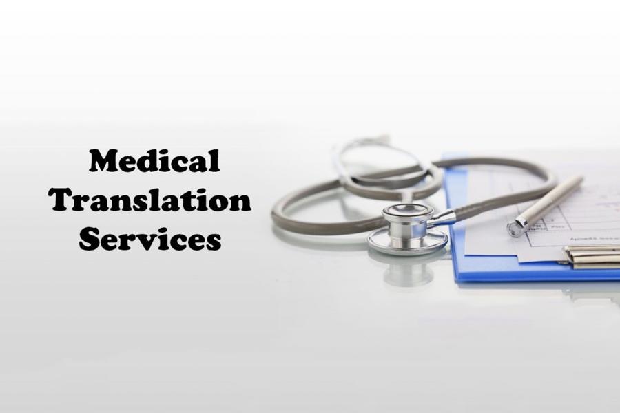 嗨酷翻译公司:您身边的医学翻译专家