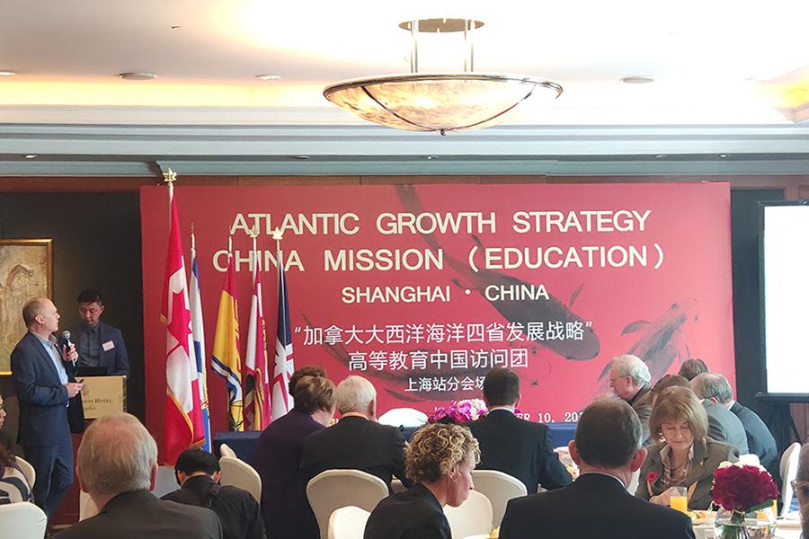 嗨酷为加拿大上海商会高等教育访问会议提供同声传译、交替传译翻译服务