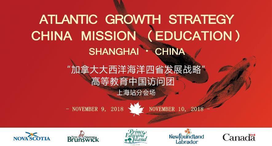 同声传译, 交替传译, 加拿大上海商会, 教育